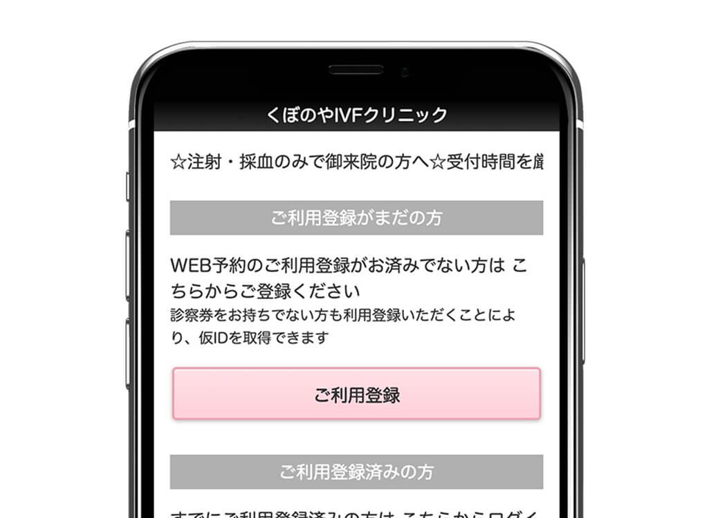 1.携帯電話・スマートフォンからアクセスして下さい